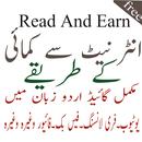 earning course in urdu complete guide book APK