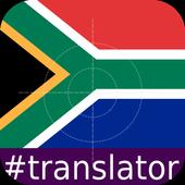 North Sotho English Translator icon