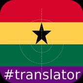 Akan English Translator icon
