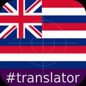 Hawaiian English Translator icon