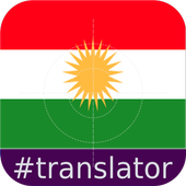 Kurdish English Translator icon