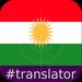 Kurdish(Soranî)-English