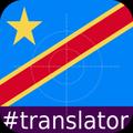 Lingala English Translator