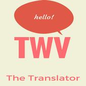 Scots Gaelic EnglishTranslator icon