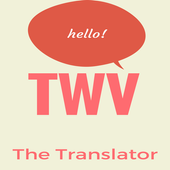 Serbo-Croatian Eng Translator icon