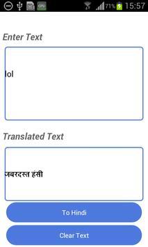 Serbo-Croatian Eng Translator apk screenshot