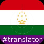 Tajik English Translator icon