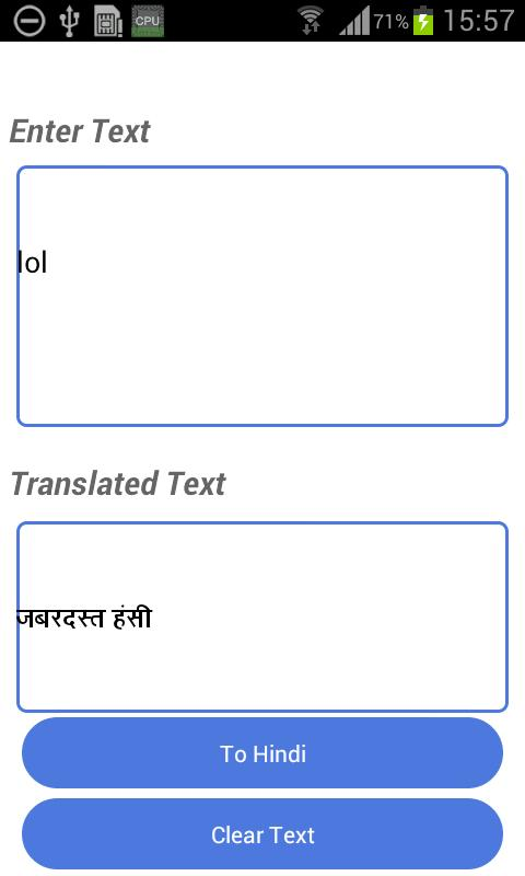 download translation in english