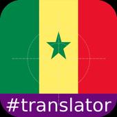 Wolof English Translator icon