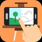 Draw in landscape icon