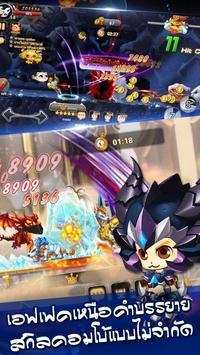 Fantasy Adventure screenshot 3