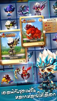 Fantasy Adventure screenshot 1