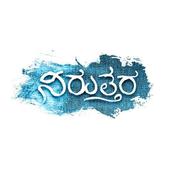 Niruttara Movie icon
