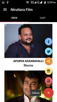 Niruttara Movie apk screenshot