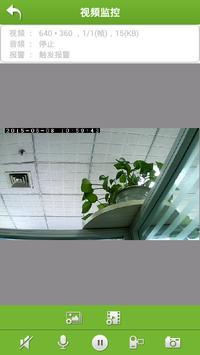 Camera Light screenshot 1