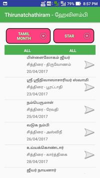 Thirunatchathiram apk screenshot