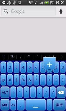 Blue3D KeyboardSkin screenshot 1
