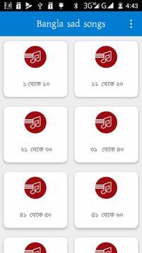 Bangla sad songs poster