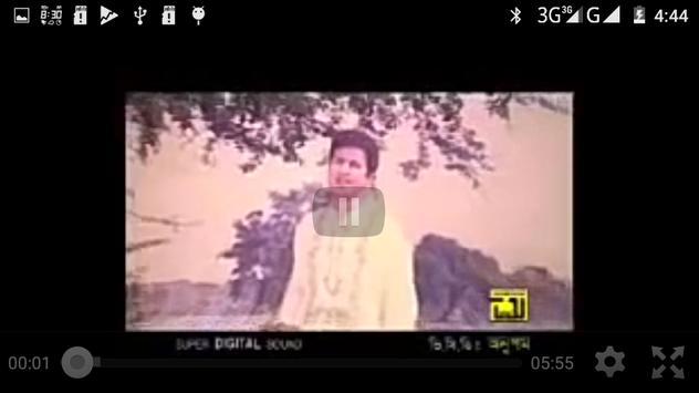 Bangla sad songs screenshot 2