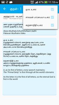 Thirukkural with Meaning screenshot 3