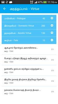 Thirukkural with Meaning screenshot 1