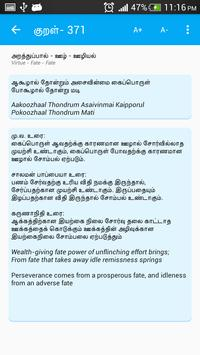 Thirukkural with Meaning screenshot 2