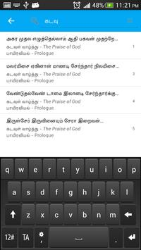 Thirukkural with Meaning screenshot 4