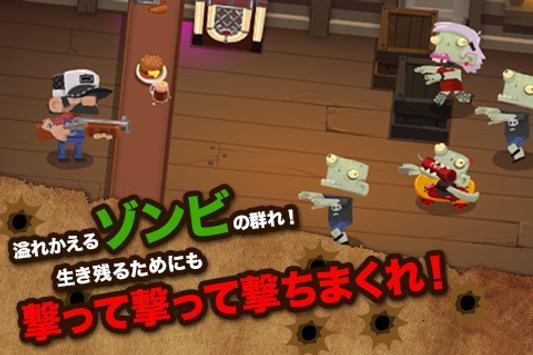 ウェスタンガンマン screenshot 1
