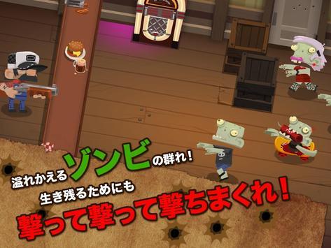 ウェスタンガンマン screenshot 6