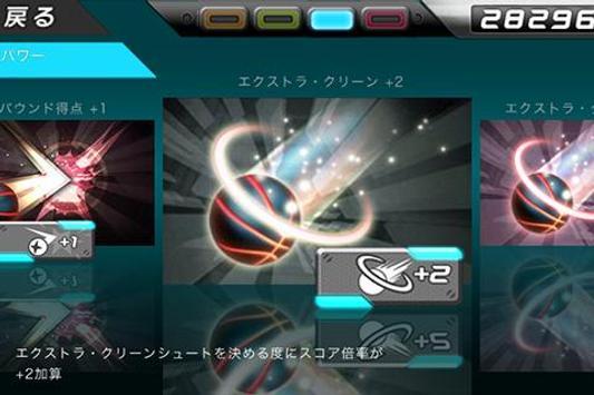 スター☆ダンク apk screenshot