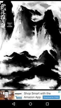 MyShelf Manga Reader V2 poster