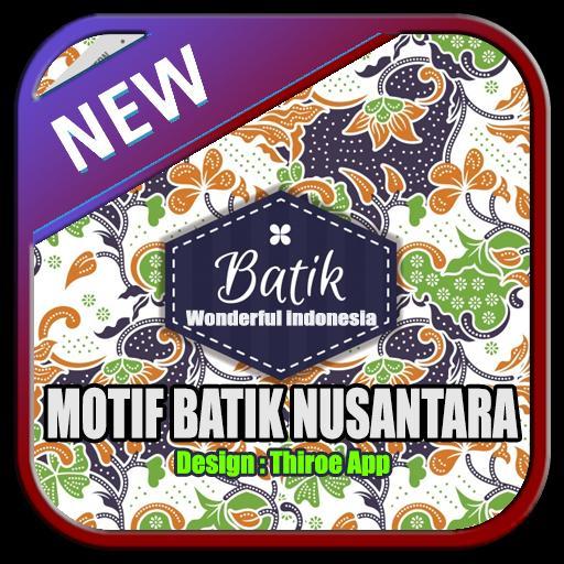 Complete Nusantara Batik Motif For Android Apk Download