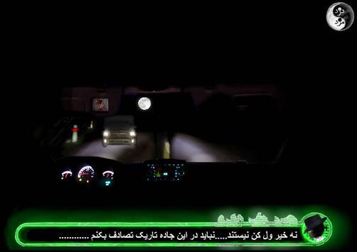 Unpaid Thief 7 apk screenshot