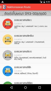 Nakhonsawan Route screenshot 1
