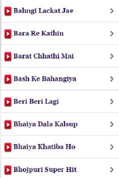 Bhojprui Chhath Puja Videos screenshot 1