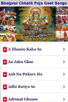 Bhojprui Chhath Puja Videos screenshot 2