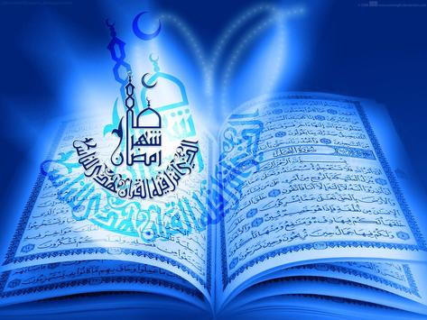 Quran Wallpapers screenshot 2