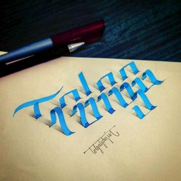 3D Hand Lettering Guide apk screenshot