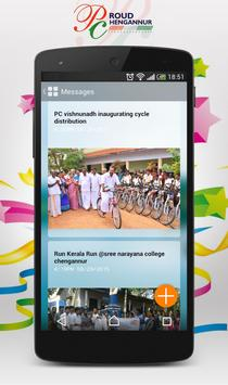 Proud Chengannur apk screenshot