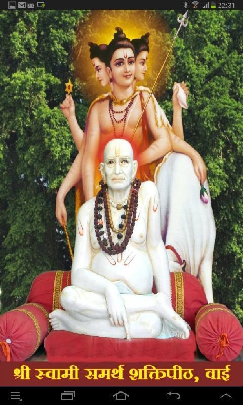 Shree Swami Samarth Sankalan For Android Apk Download
