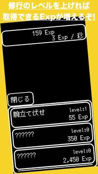 撃て魔法 screenshot 3