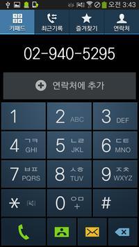 광운대학교 (구버전) screenshot 3