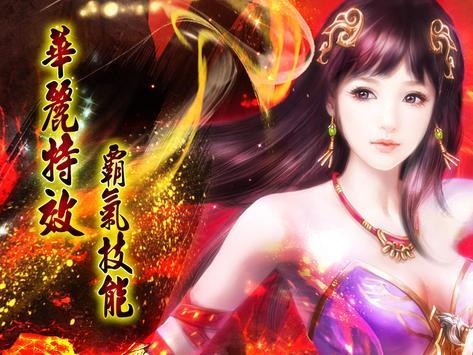 女神天痕(公測版) apk screenshot