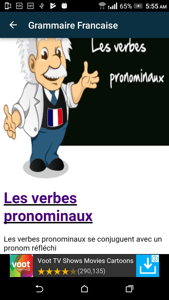 Grammaire Francaise French Grammar For Android Apk Download