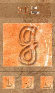 3D Font Editor screenshot 10