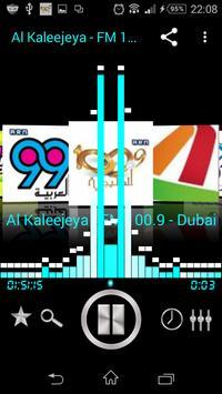 UAE Radio Stations screenshot 4