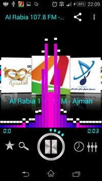 UAE Radio Stations screenshot 5