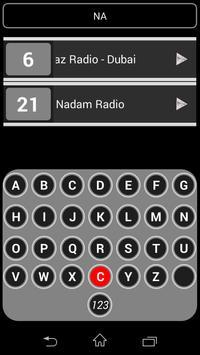 UAE Radio Stations screenshot 1