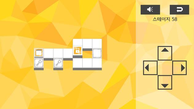오렌지 스퀘어 screenshot 21