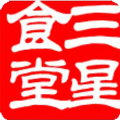 三星食堂 icon